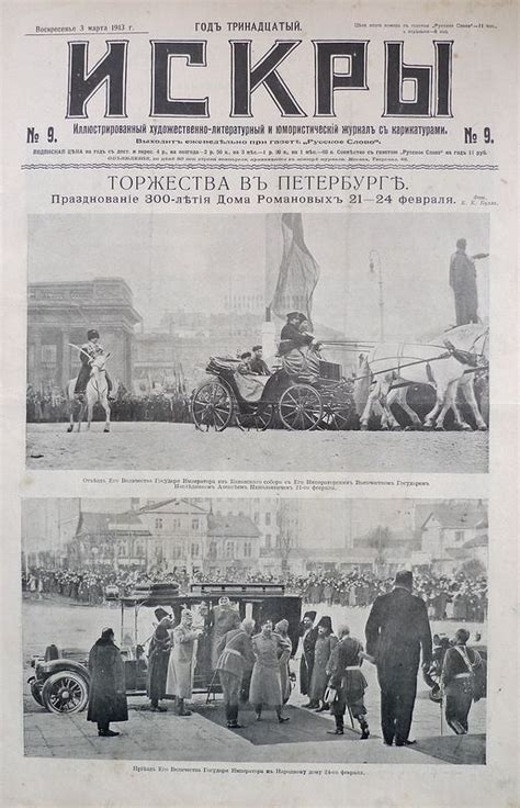 best russian newspaper best 25 russian newspapers ideas on
