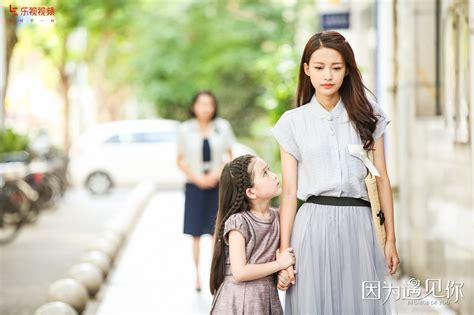 Because Of Meeting You because of meeting you engsub 2017 drama asianvote