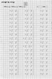 упражнения к таблице умножения на 6