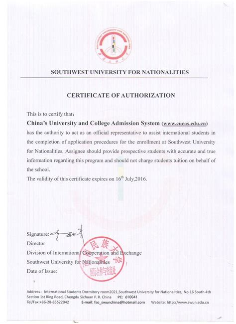 Union College Acceptance Letter Best Service For Study In China Study In China Cucas