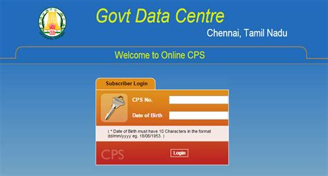 Cps Missing Credit Format Tamilnadu Deccanbluediamonds Your Cps Statement Missing Credit Entry