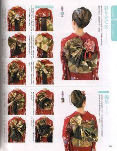 Yukata Knot Top step by step how to tie a complex obi knot kimono of