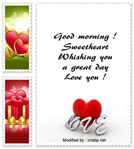 imagenes de good morning my life good morning images for whatsapp good morning images for