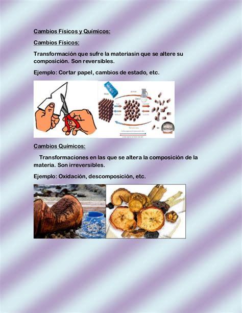 imagenes sensoriales con sus ejemplos cambios f 237 sicos y qu 237 micos