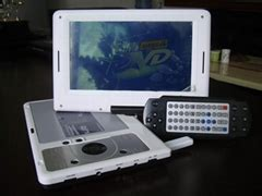 Tv Portable Technology Japan 9 Inch portable dvd player products diytrade china