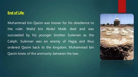 biography muhammad bin qasim muhammad bin qasim presented by habib anwar