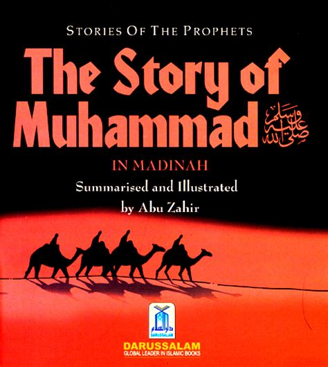 stories of the prophets books stories of prophets