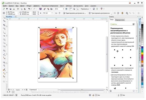 corel draw x7 nnm coreldraw graphics suite x7 17 4 0 887 repack by alexagf