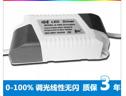 13 21 1w Led Driver L Light Constant Current Trans Murah compare prices on 18w led driver shopping buy low