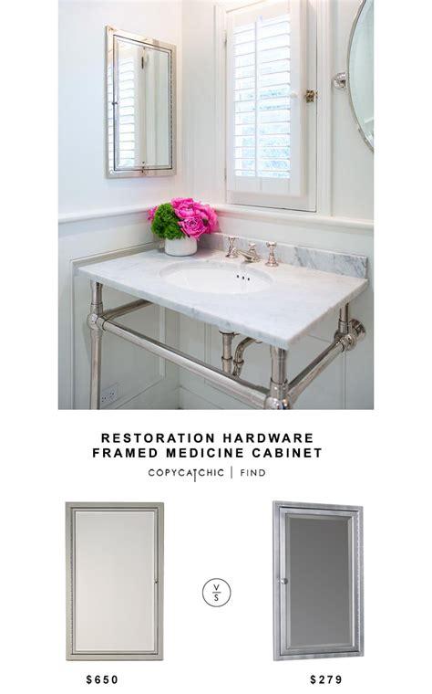 restoration hardware medicine cabinet restoration hardware framed inset medicine cabinet
