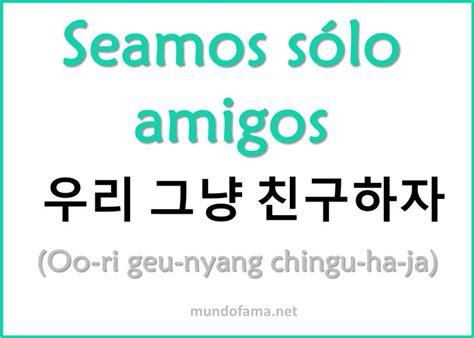 imagenes de letras coreanas y su significado palabras en coreano que todo aficionado a los kdramas