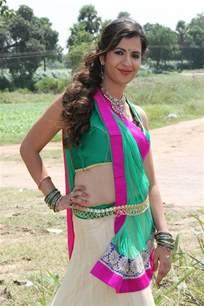 bhajapuri hd khyati hd wallpaper latest bhojpuri actress khyati hot