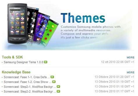 theme creator online samsung samsung theme creator официальный конструктор тем для bada