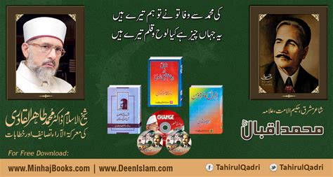www minhaj org dr tahir ul qadri s message on 139th birthday of allama