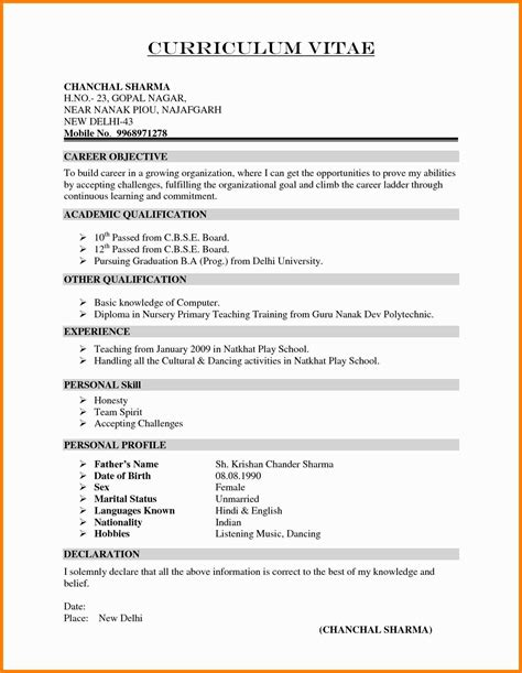 resume format for lecturer post pdf 10 teachers resume format officeaz