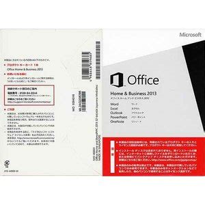 Microsoft Office Home And Business 2013 21 by Microsoft Office Home And Business 2013 Oem版 オフィス ホームアンド