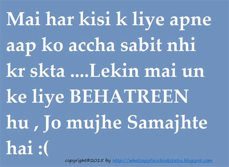 INSULT QUOTES IN HINDI image quotes at hippoquotes.com