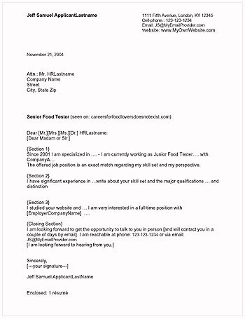 cover letter category none