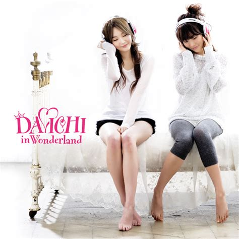 my as a pop album my as an album books davichi ft yeonji jungmin of