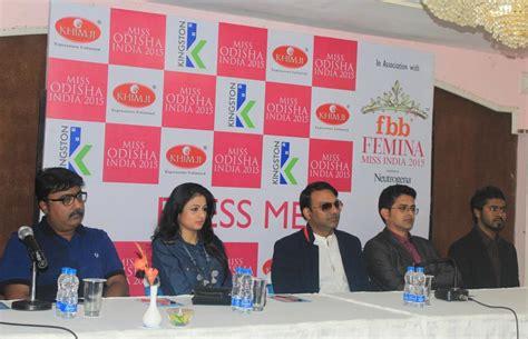 india contest 2014 miss odisha contest in bhubaneswar in jan 2015