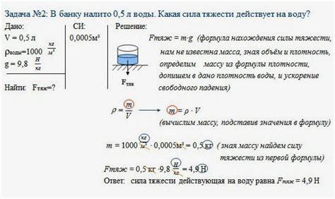 Outline Method Statement by подготовка к огэ по физике правила оформления задач по физике и примеры решения задач