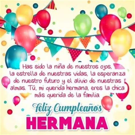 imagenes de feliz cumpleaños hermana en ingles buscar tarjetas de cumplea 241 os hermana imagenes de feliz
