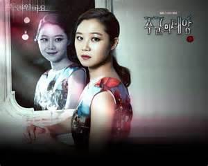 Dvd Drama Korea Masters Sun Master Sun master s sun 주군의 태양 drama picture gallery