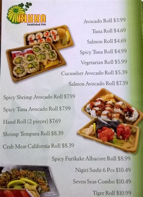 Whole Foods Trolley Square menus   SLC menu