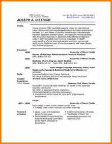 Combination Resume Template by 7 Combination Resume Template Word Bid Template