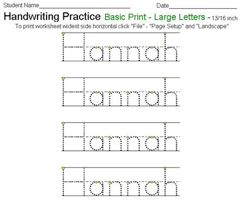free printable worksheets for kindergarten writing 7 best images of handwriting printable kindergarten