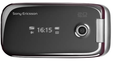 ctia 2007: sony ericsson z750 announced