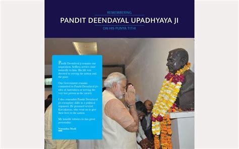pandit deendayal upadhyay biography in english pm pays tributes to pandit deendayal upadhyaya on his