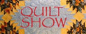quilt show 2016 proctors schenectady new york