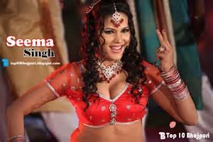 bhajapuri hd bhojpuri item girl seema singh hd wallpaper top 10