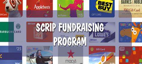 Scrip Gift Card List - scrip
