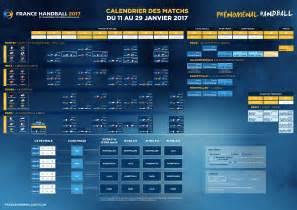 calendrier handball 2017