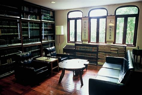 house study room images file study room of lin yutang house jpg wikimedia commons