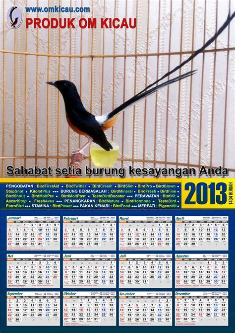 desain kalender a4 kalender a3 xmas