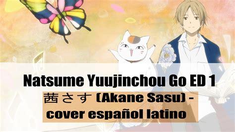 aimer akane sasu mp3 aimer akane sasu natsume yuujinchou go ed cover
