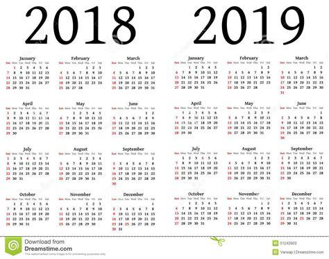 Calendã Unb 2018 Julian Calendar 2018 Calendar Printable Free