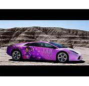 Lambo Pimped Out By Ngarlege On DeviantArt