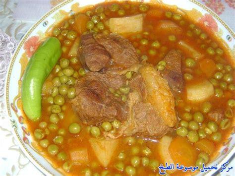 cuisine tunisienne arabe مرقة جلبانة تونسية