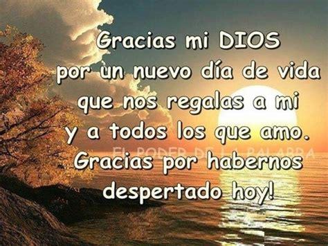imagenes de palabras agradecimiento oraciones de agradecimiento a dios