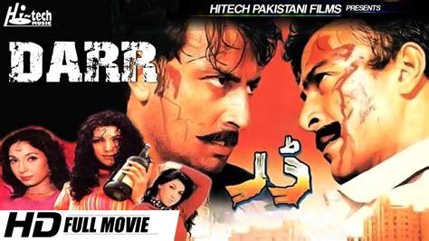 download film endless love bahasa indonesia darr full movie shan babar ali official pakistani