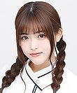 Postcard Ito Riria Influencer Nogizaka46 nogizaka46 members wiki48