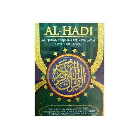 Mushaf Al Hadi al qur an al hadi terjemah per kata dan kode tajwid