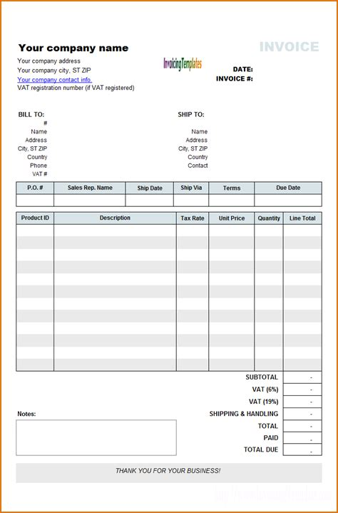 28 invoice template rent free rental invoice template