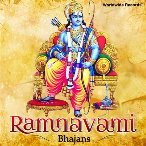 ram ram song ram siya ram siya ram mp3 song ramnavami bhajans