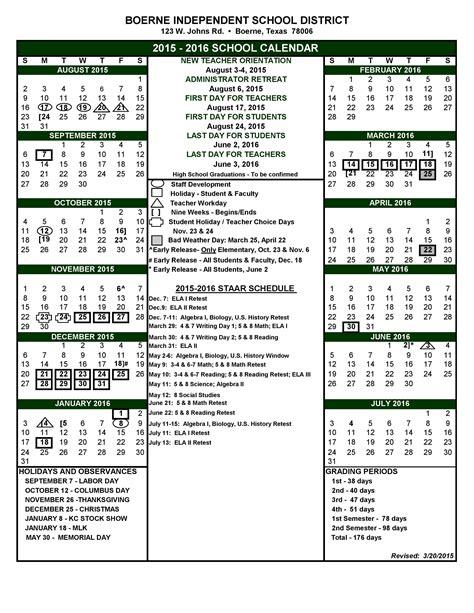 Boerne Isd Calendar San Antonio School Calendars
