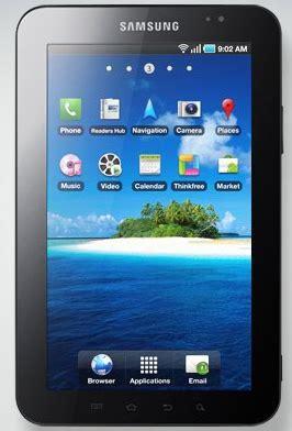 Tablet Samsung Paling Mahal 5 tablet paling canggih di 2011 cyber security
